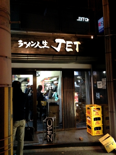 20141213-jinsejet-shop